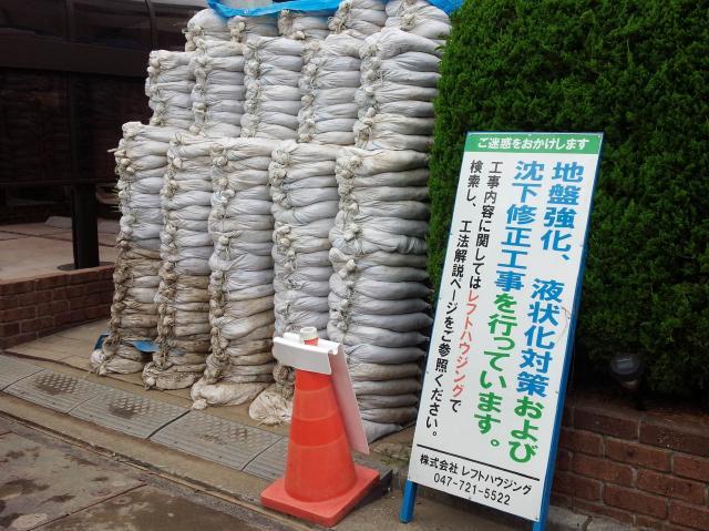 神奈川県横浜市S様の不眠と疲労感の解消事例